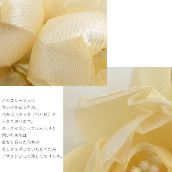 ころころ 丸バラ フォーマル コサージュ コサージュケース付き【画像7】