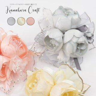 和装 髪飾り | 価格で選ぶ  ころころ 丸バラ フォーマル コサージュ コサージュケース付き