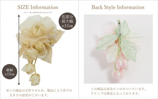 コサージュ フォーマル   日本製 大きい つぼみさがり ケース 箱 付き【画像13】