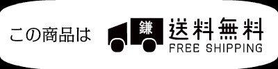 コサージュ フォーマル   日本製 大きい つぼみさがり ケース 箱 付き【画像18】