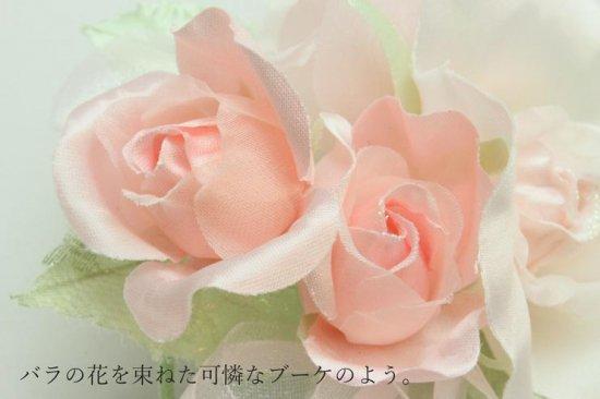 コサージュ フォーマル   日本製 大きい つぼみさがり ケース 箱 付き【画像4】