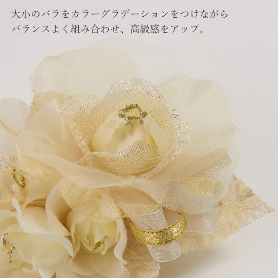 コサージュ フォーマル   日本製 大きい つぼみさがり ケース 箱 付き【画像6】
