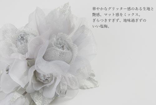 コサージュ フォーマル   日本製 大きい つぼみさがり ケース 箱 付き【画像7】