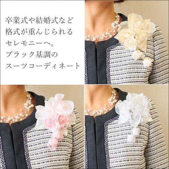 コサージュ フォーマル   日本製 大きい つぼみさがり ケース 箱 付き【画像9】