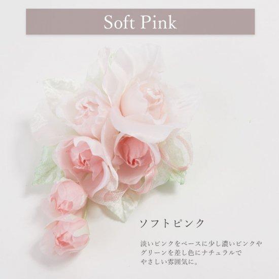 コサージュ フォーマル   日本製 大きい つぼみさがり ケース 箱 付き【画像10】