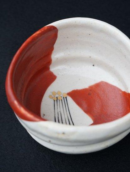 [蔵珍窯]志野赤絵 こふく碗