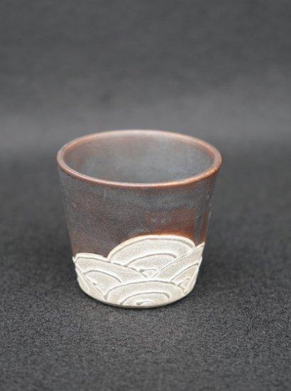 [蔵珍窯]銀彩銹釉波紋 盃