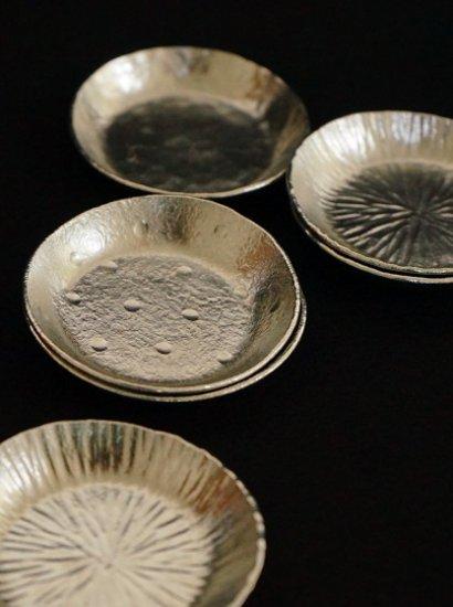 [下山普行]錫鎚目豆皿#6