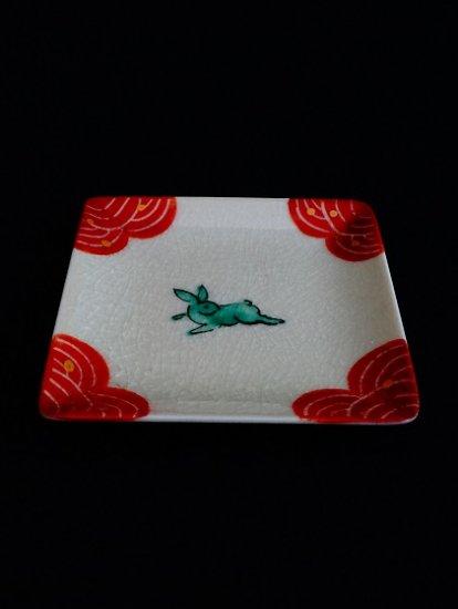 [蔵珍窯]うさぎ 角小皿
