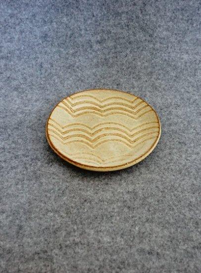 [岡田南央]ナミナミ小皿B#2