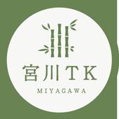 竹粉の力 || 宮川TK