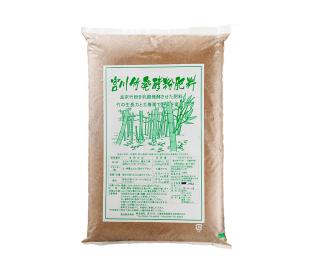 宮川竹発酵肥料 30L