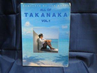 スコア 高中正義 ギタータブ譜スコア ギター全曲集1  ALL OF TAKANAKA