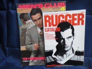 MEN'S CLUB 1977年4月号 DRESS GUIDE 1977 付録ラガーカタログ付き。