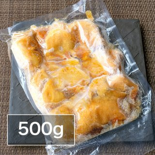 梅雨ぼや (ほやむき身) 500g [冷凍]