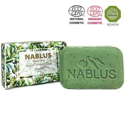 【ナーブルスソープ NABLUS SOAP 】 タイム Thyme(体臭・角栓の黒ずみ)完全無添加 オーガニック石鹸 洗顔&ボディー石鹸