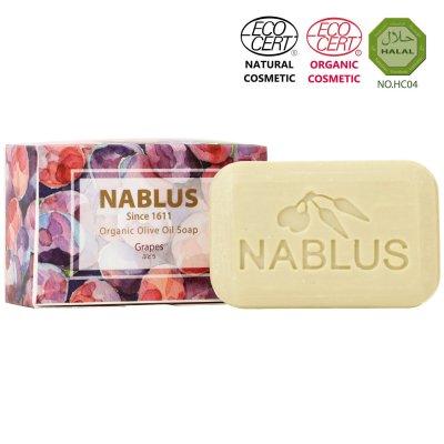 ナーブルスソープ [ ぶどう / Grapes ] 完全無添加 オーガニック石鹸 洗顔ボディー石鹸(エイジングケア)