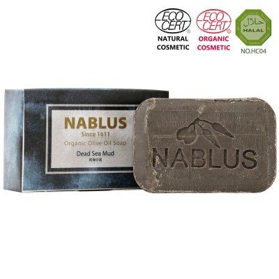 【ナーブルスソープ NABLUS SOAP 】 死海の泥 Dead Sea Mud(日焼けによるシミ・そばかす予防)完全無添加 オーガニック石鹸 洗顔&ボディー石鹸
