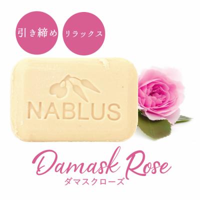 【ナーブルスソープ NABLUS SOAP】 ダマスクローズ Damask Rose(引き締め・リラックス)完全無添加 オーガニック石鹸 洗顔&ボディー石鹸
