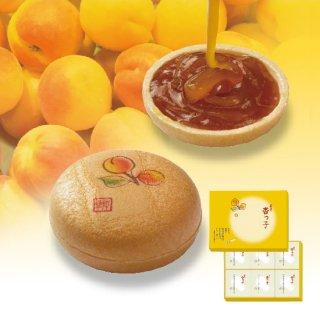 犀星杏っ子(6個入)