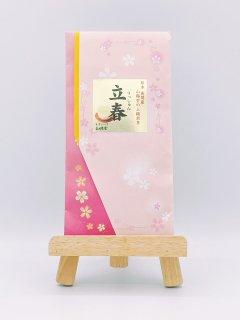 煎茶 立春