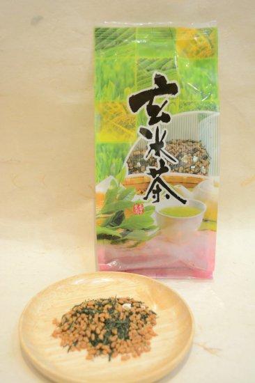 玄米茶【画像1】