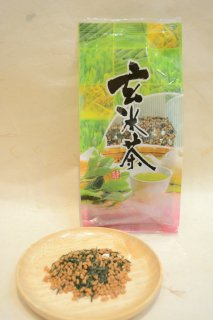 ほうじ・玄米 玄米茶