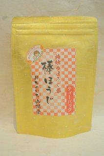 1000円未満 ほうじ茶ティーバッグ
