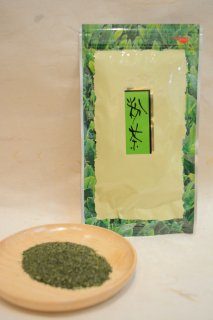 1000円未満 粉茶