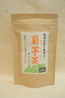 健康茶 菊芋茶