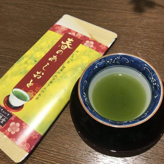 【期間限定】新茶 春のあしおと【画像2】