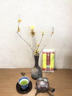 【期間限定】新茶 春のあしおと