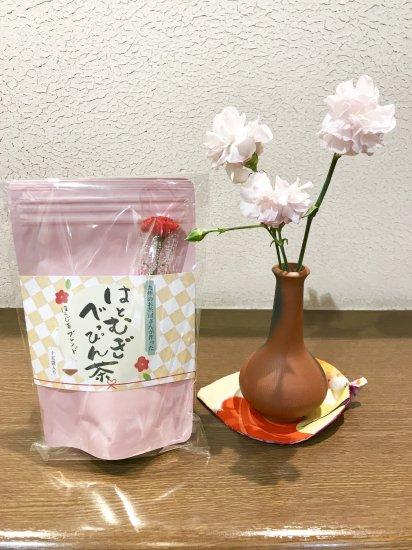 はとむぎべっぴん茶 ほうじ茶ブレンド【画像3】