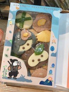 肥後てまり唄 〜くまもとお菓子ばなし〜