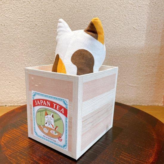 みたらしちゃん茶箱(ほうじ茶ティーバッグ)【画像2】