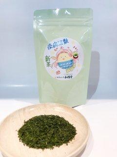 【鹿子木灯先生コラボ商品】令和2年新茶