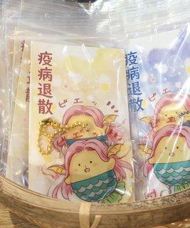 【お茶類を1080円以上お買い上げの方限定】鹿子木灯先生版アマビエアクキー(金)