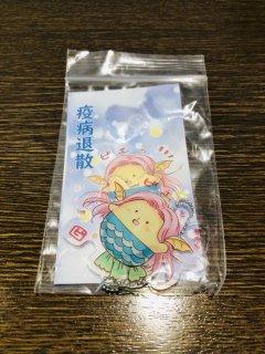 【お茶類を1080円以上お買い上げの方限定】鹿子木灯先生版アマビエアクキー(銀)