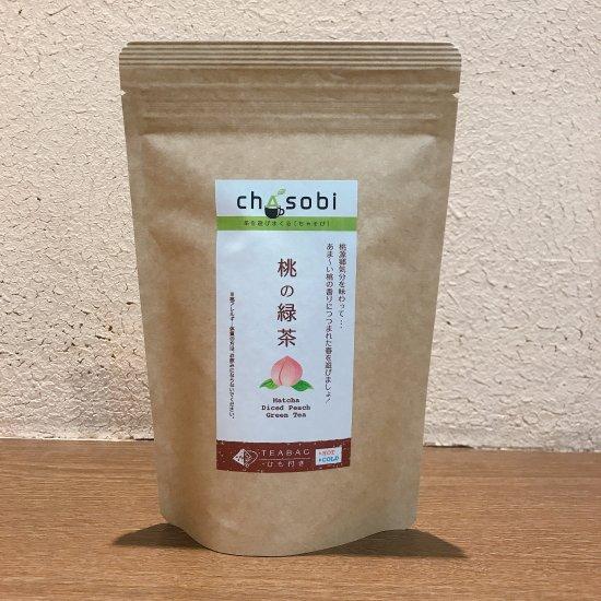 (chasobi)桃の緑茶