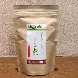 (chasobi)コーン茶