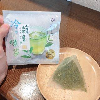 水出し緑茶ティーバッグ(1個入)