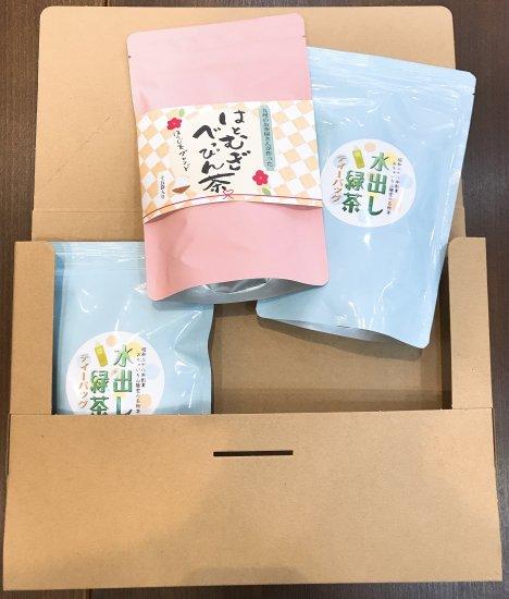 【送料無料】水出し緑茶ティーバッグ・はとむぎべっぴん茶3袋セット