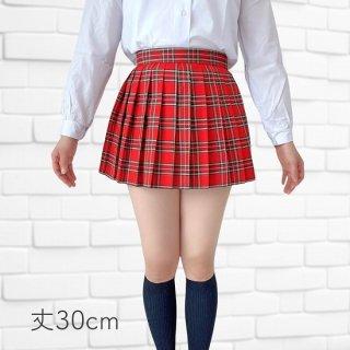 チェックプリーツスカート 赤×緑×黄