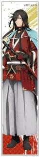 「活撃 刀剣乱舞」第二部隊 和泉守兼定 等身大フィルムタペストリー 50cm×210cmで華麗に顕現! フィルム素材だからずっと綺麗に飾れます