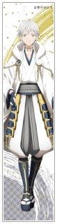 「活撃 刀剣乱舞」第二部隊 鶴丸国永 等身大フィルムタペストリー 50cm×210cmで華麗に顕現! フィルム素材だからずっと綺麗に飾れます
