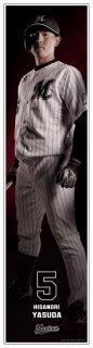 千葉ロッテマリーンズ 5安田尚憲 フィルムタペストリー【等身大】 2018年シーズンデザイン ド迫力を体感せよ!【50cm×200cm】※球団公認商品