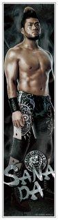 新日本プロレス SANADA 等身大フィルムポスター 《身長182cmを再現の大迫力!》《フィルム素材だからずっと綺麗なまま貼れる!》