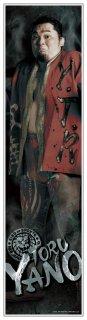 新日本プロレス 矢野通 等身大フィルムポスター 《身長186cmを再現の大迫力!》《フィルム素材だからずっと綺麗なまま貼れる!》