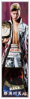 RISE 等身大フィルムタペストリー 那須川 天心 (ロング) RISE公認商品 《フィルム素材だからずっと綺麗なまま飾れます!》