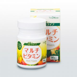 【定期購入】πライフ マルチビタミン